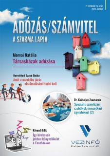 Adózás/Számvitel (nyomtatott folyóirat)